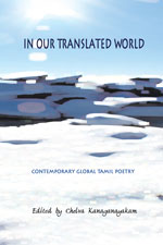 Our Translated World