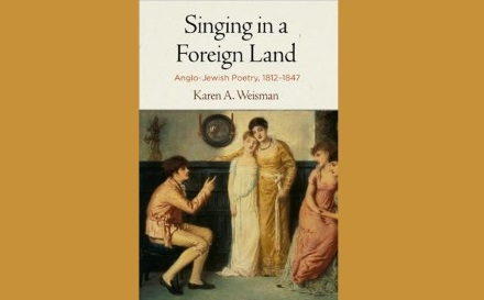 Singing in a Foreign Land K. W